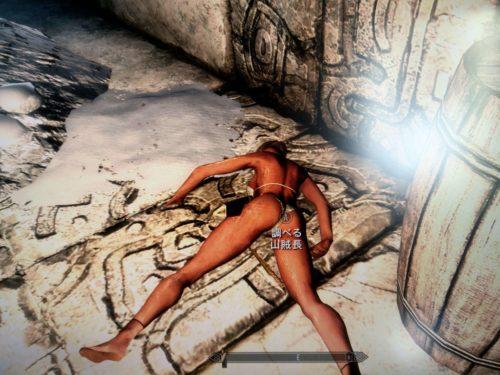 XboxOne版ではMODで体型や肌を自由自在に変えることが出来る
