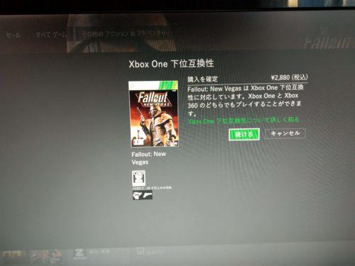 ダウンロード販売では過去の名作も。ニューベガスを唯一快適にプレイ出来るXboxOne。PS3で耐え忍びプレイした運び屋たちに教えたい。