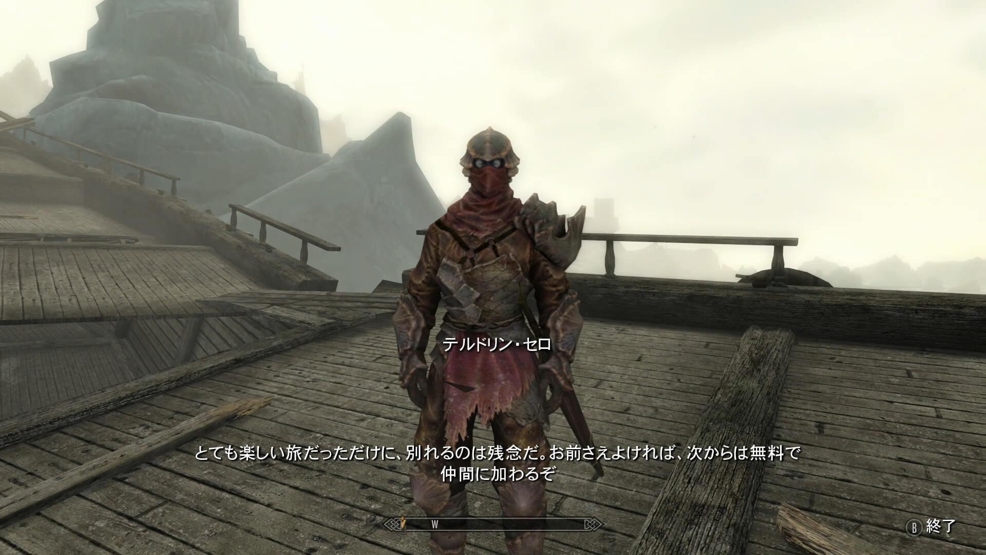 一騎当千の魔法剣士セロさん。いいヤツ!水木しげるキャラっぽい風貌もGood