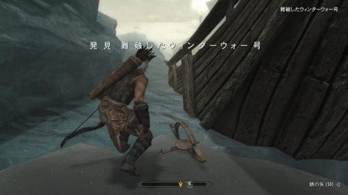 海賊のねぐらと化した船に到着&強襲